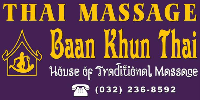Baan Khun Thai