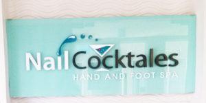 Nail Cockatales
